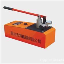 供应四川杰特电动试压泵、手动试压泵、SYL-3.3/63手动试压泵