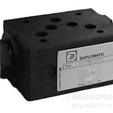 PCV/PCDV-10液控单向阀