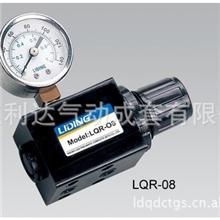 供应LQR系列板式减压阀气体减压阀