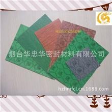 供应C烟台仙阁石棉橡胶板无(非)石棉橡胶板石川带质检单