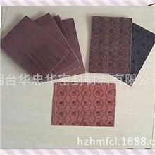 高压400度无石棉橡胶板石墨纤维橡胶板密封板