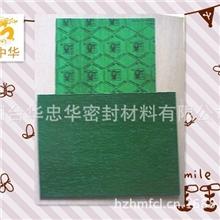 供应耐油石棉橡胶板