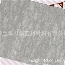 D山东烟台仙阁牌压缩制冷用石棉橡胶板密封垫(耐油耐低温)石川