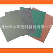 A100%无石棉抄取乳胶板复合板非石棉纤维板缠绕垫专用板
