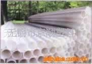 供应聚丙烯管材