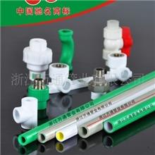 浙江万通管业有限公司---复合管ppr管材管件