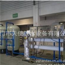供应反渗透设备纯水生产线带反渗透设备还原更好的水质