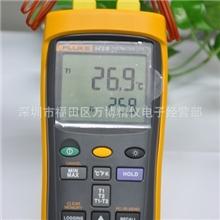福禄克Fluke54-2B温度计 接触式温度计Fluke54-2B