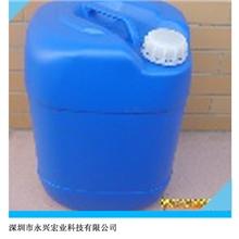 火爆直供铜离子去除剂废水高效重金属去除剂水处理药剂
