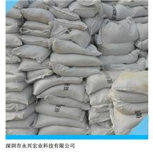 火爆直供工业级硫酸亚铁高质量污水处理药剂硫酸亚铁