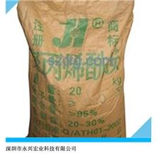火爆直供多型号聚丙烯酰胺高品质阴阳离子聚丙烯酰胺