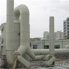 废气处理成套设备净化设备环保设备生产厂家