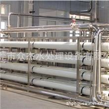 东莞果冻厂反渗透水处理设备/东莞酱油厂纯水处理设备