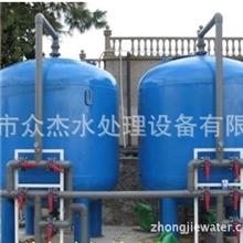海南旅馆浑浊井水处理设备/海南地井水净化水处理设备