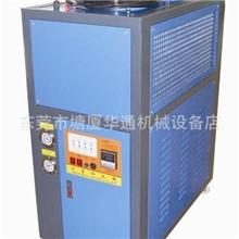 10HP冷水机工业冷水机昆山冷水机