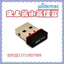 深圳市世纪欣阳科技有限公司