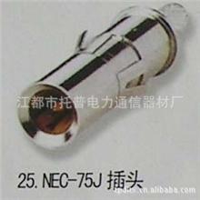射频同轴连接器大NEC--J