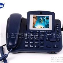 无线电话机无线固话插卡电话LS-9803G可视无线座机视频电话