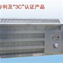 WK-3/5温控加热器