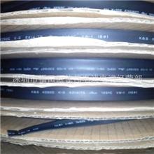 UL认证50米电源线收缩套管22mm环保阻燃热缩绝缘套管