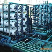 海水淡化水处理设备海水水处理设备