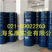 三棵树天然乳胶、泰国乳胶
