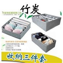 竹炭文胸收纳盒除味无盖收纳三件套家居创意收纳用品0.5