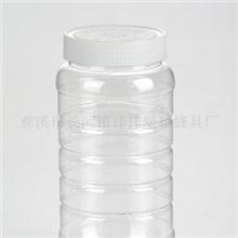 供应蜂蜜瓶,塑料瓶,广口瓶,果酱瓶(型号A9-1)
