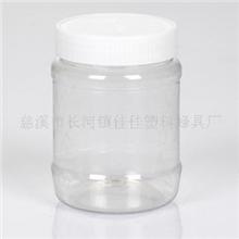 PET食品包装塑料瓶,蜂蜜瓶酱瓶,话梅瓶A14-1