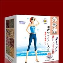 日本秀身堂正品玫瑰香草茶荷叶茶清肠排毒养颜瘦身茶
