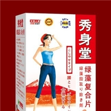 正品日本秀身堂绿藻复合片收腰型快速减肥瘦腰收腹