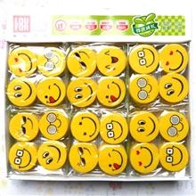 韩国文具可爱创意笑脸橡皮擦学生奖品学习用品
