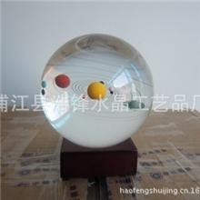 最新设计水晶球太阳系九大行星,太阳系水晶球,水晶礼品球!