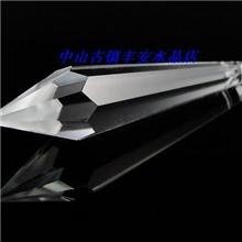 特价供应38#水晶中南柱(尖珠)