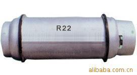 【特价供应】氟利昂HCFC-22.制冷剂R22制冷剂