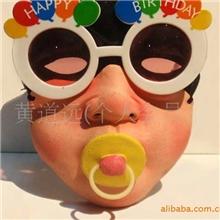 【特批5元】环保乳胶宝宝奶嘴面具(下半脸)