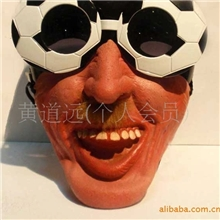 【胡子佬嘴】洋人嘴巴面具、鬼佬嘴。笑脸嘴