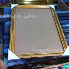 立体画相框立体画木头相框立体画发泡相框立体画PS相框