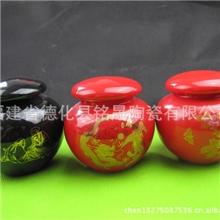 供应陶瓷茶叶罐陶瓷茶叶罐礼盒陶瓷茶叶罐万年红陶瓷罐茶叶罐