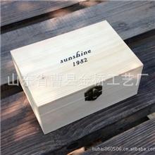特价木盒杂货做旧仿古复古实木木盒木盒收纳