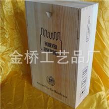 【厂家现货直销】木盒酒盒木盒包装盒个性定制木盒