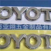 厂家生产高品质汽车标牌摩托车标牌