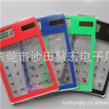 生产厂家透明计算器,计算器,透明太阳能计算器,彩色计算器。