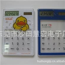 计算器生产厂家,8位礼品计算器,语言计算器,电子计算器.