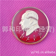 30MM毛主席徽章为人民服务胸章