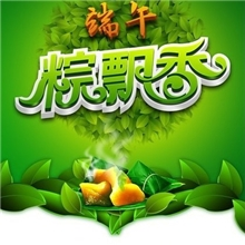 厂家印刷加工产品目录海报单张彩页欢迎咨询!!广州佛山