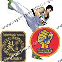 供应香港跆拳道深圳臂章、徽章