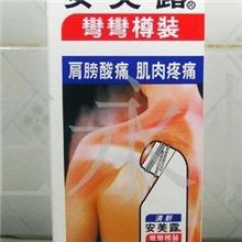 日本安美露药水清新无药味80ML
