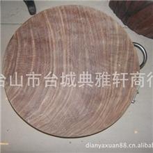 砧板-越南铁木砧板