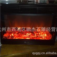 批发供应电壁炉芯取暖壁炉027